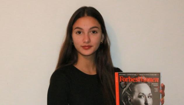 У Польщі 14-річна українка потрапила у топ блогерок LinkedIn