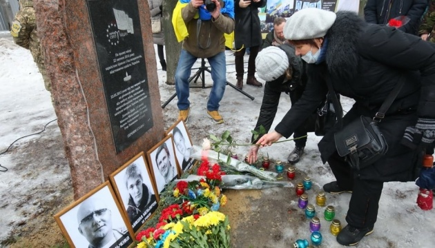 У Харкові вшанували пам'ять жертв теракту 2015 року