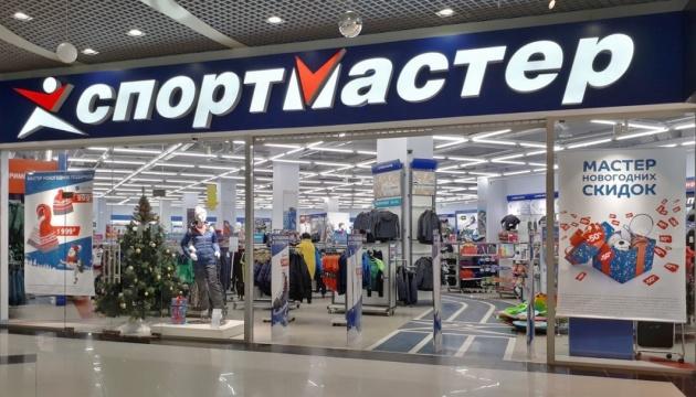 Санкції проти власника «Спортмастера» ввели через роботу в Криму – СБУ
