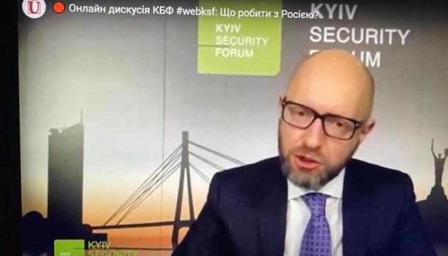 «Що робити з Росією?»: Яценюк розповів про найкращу відповідь Путіну