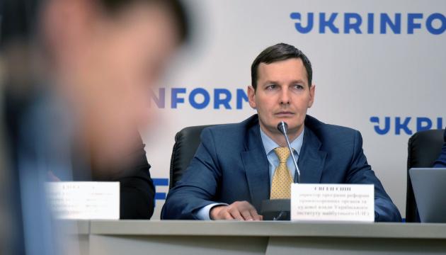 Сума претензій українських підприємств до РФ через окупацію перевищує $4,5 мільярда - Єнін