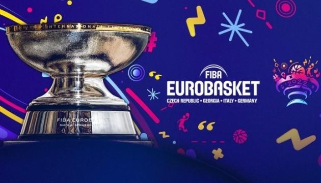 Визначилися всі учасники чоловічого Євробаскету-2022