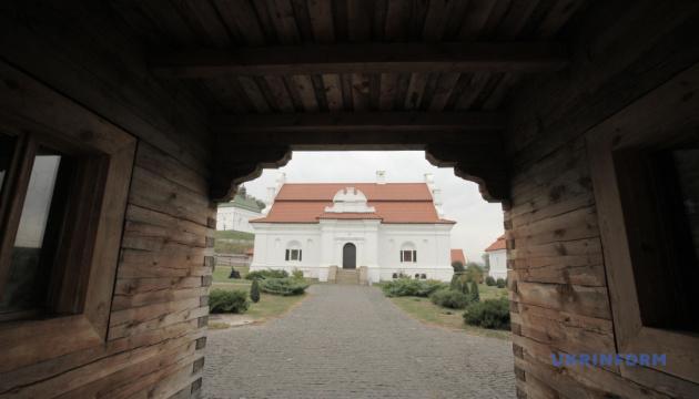 Черкащина визначилася з програмою розвитку туризму