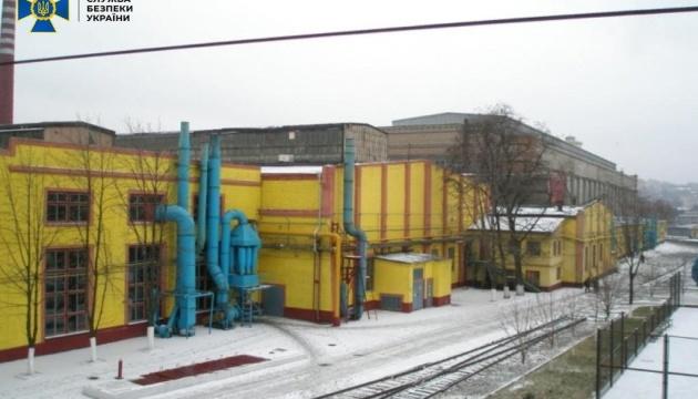 СБУ викрила колишнього топменеджера Укрзалізниці на розкраданні понад 58 мільйонів