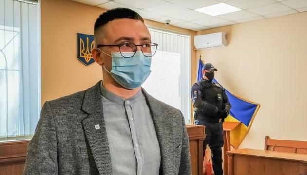 Стерненко приговорили к 7 годам лишения свободы