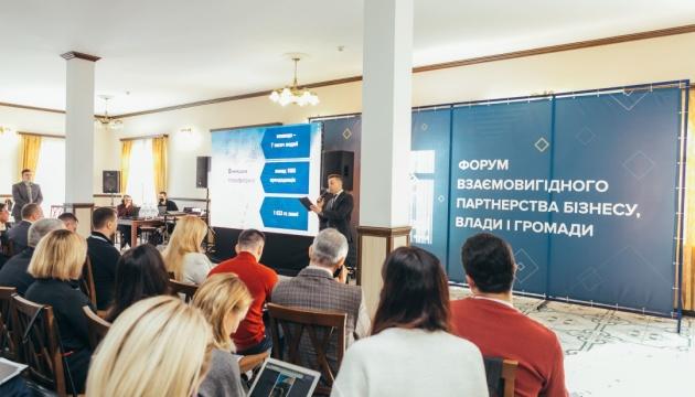 МХП развивает партнерство между бизнесом, властью и громадами