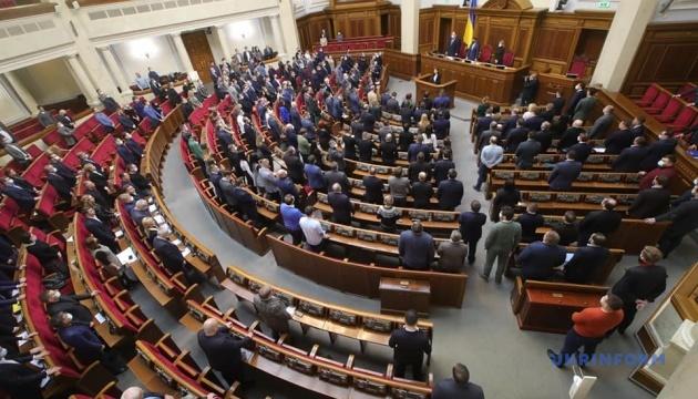 Рада виключила обмеження для в.о. міністрів та поновила конкурси на держслужбу