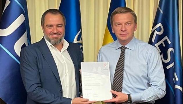 Проєкт футбольного клубу «Шахтар» отримав нагороду від УЄФА