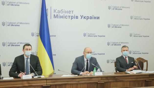 Шмыгаль поручил «тарифной» комиссии разобраться с долгами теплоэнерго