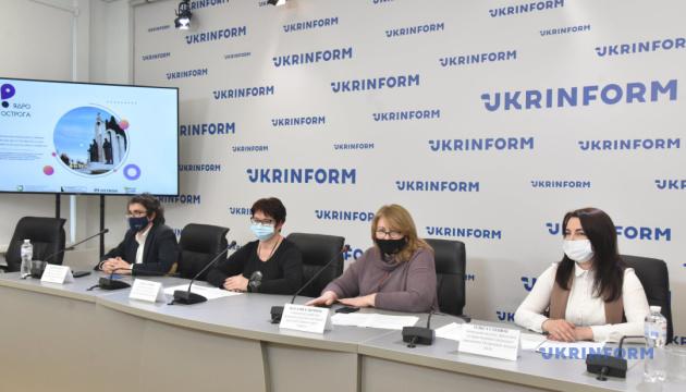 В Украине реализуют специальный проект по развитию туризма в малых городах