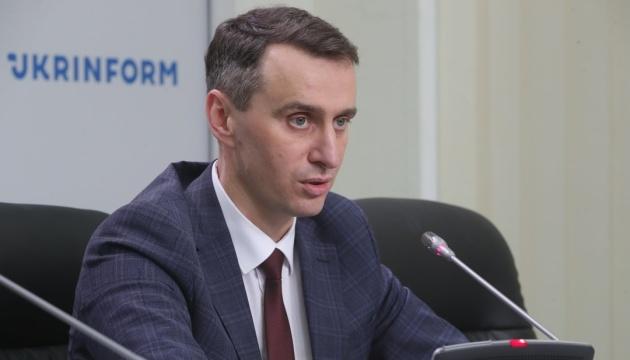 COVAX-Initiative: Lieferung von 1 Mio. Dosen des Impfstoffs Pfizer/ BioNTech an die Ukraine bestätigt – Ljaschko