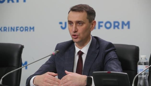 Ukraine registers Pfizer vaccine – Liashko
