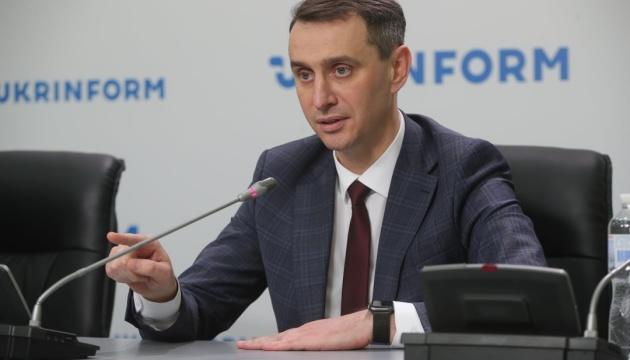 Цього місяця Україна матиме 3,9 мільйона доз COVID-вакцини - Ляшко