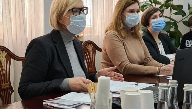 UN resident coordinator in Ukraine, ombudsperson agree on cooperation in strategic areas