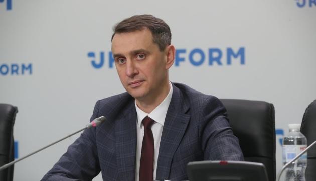 За час кампанії з вакцинації Україна отримала майже 12 мільйонів доз – Ляшко