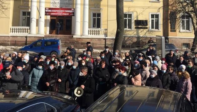 В Тернополе 300 медиков пикетировали суд