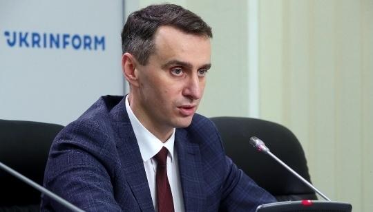 Ukraine will start COVID-19 vaccination on Feb 24 - Liashko