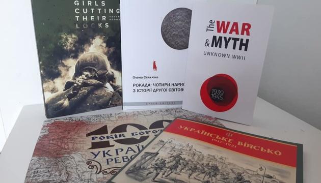 Бібліотеки у Гельсінкі отримають українську літературу
