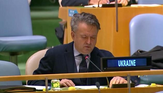 Україна закликала ООН не розглядати Росію як посередника в конфлікті на Донбасі