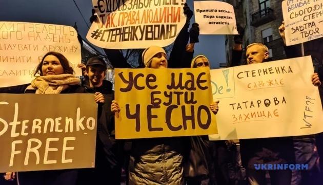 У Києві — акція проти ув'язнення Стерненка