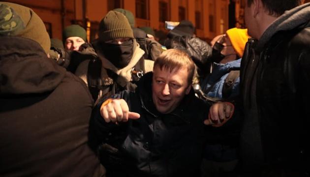 Вирок Стерненку: на акції у Києві - сутички між активістами й поліцією
