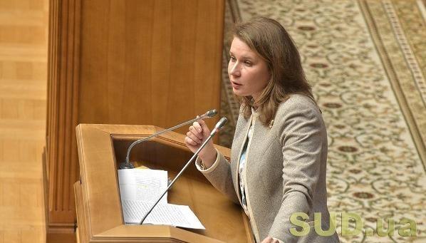 Проєкт змін до Конституції щодо керівників НАБУ і ДБР не має прив'язки до конкретних осіб – Совгиря