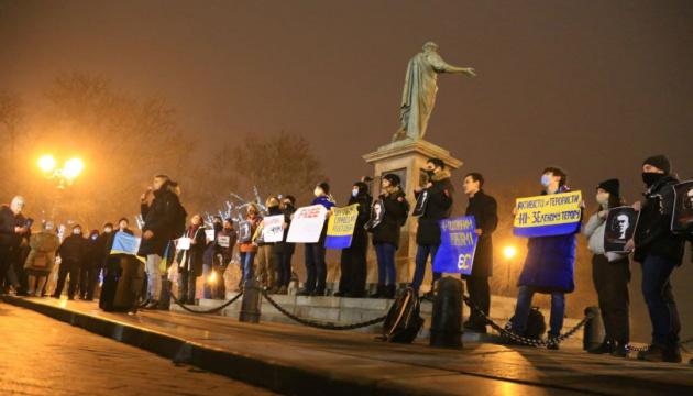 На мітингу проти вироку Стерненку одесити вимагали реформи судової системи