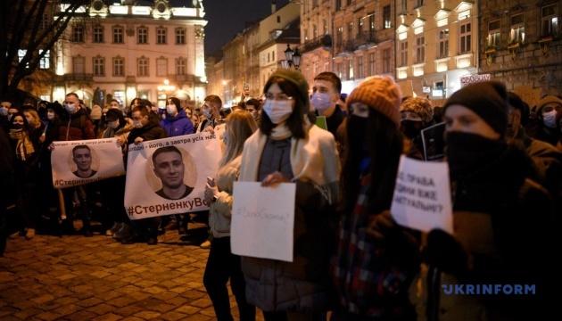 #СтерненкуВолю: у Львові - масова акція на підтримку активіста