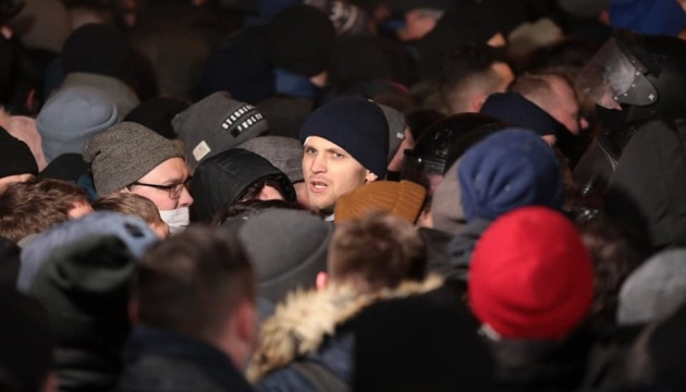Вирок Стерненку: мітингувальники залишають Банкову