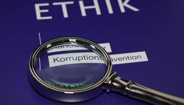 У Відні запустили портал для анонімних повідомлень про корупцію
