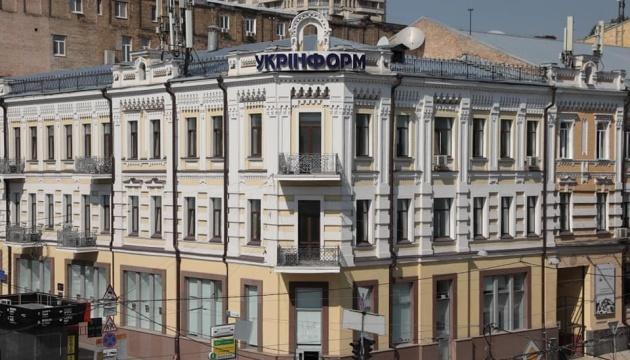 Ukrinform jest jednym z ośmiu najwyższej jakości ukraińskich mediów internetowych – IMI