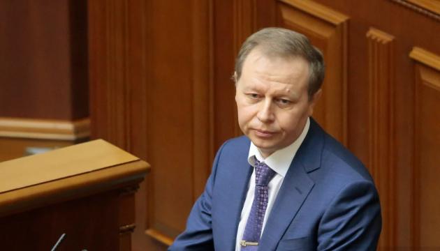 Новопризначений суддя КСУ Кичун склав присягу