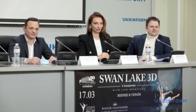 Презентація першого в Україні 3D-балету  «Лебедине озеро»