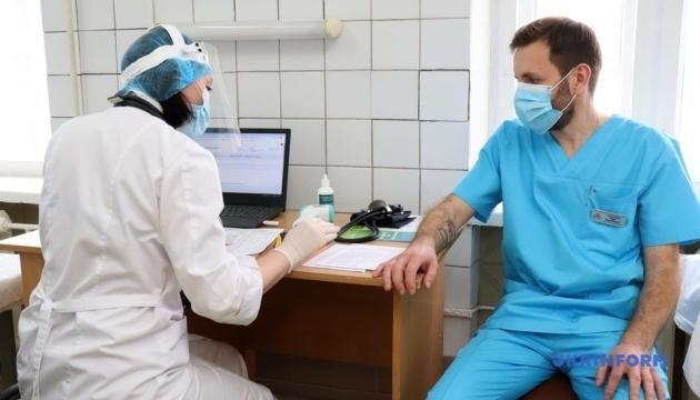 COVID-вакцинація стартувала ще у двох областях