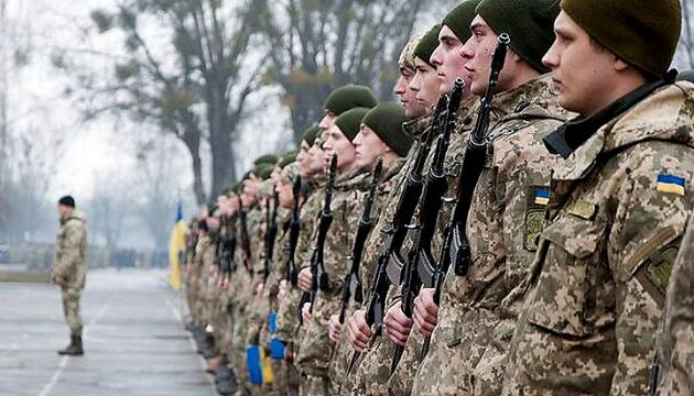 Кількість призовників в армію цьогоріч зменшать – Генштаб