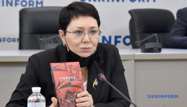 Ходжалинська різанина: книгу посла Азербайджану можуть задіяти у міжнародній інформкампанії