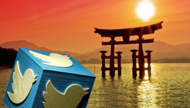 Пишіть твіти японською – Україну мають знати позитивно