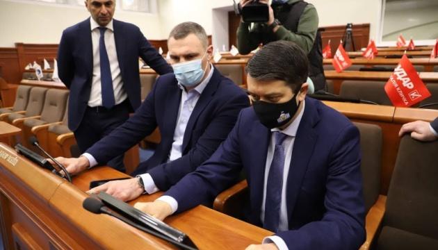 Кличко показав Разумкову, як працює система «Рада-4» у Київраді
