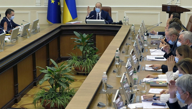 Gabinet Ministrów podniósł maksymalną kwotę pomocy publicznej dla małych przedsiębiorstw