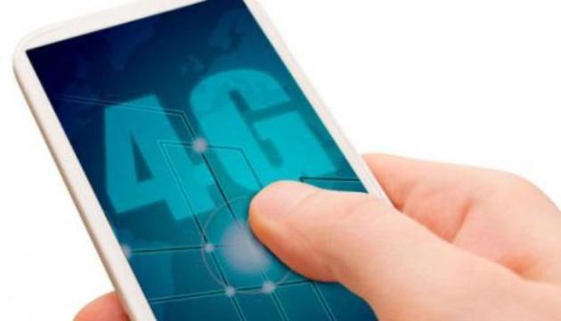 Киевстар увеличил покрытие 4G еще в 321 населенном пункте