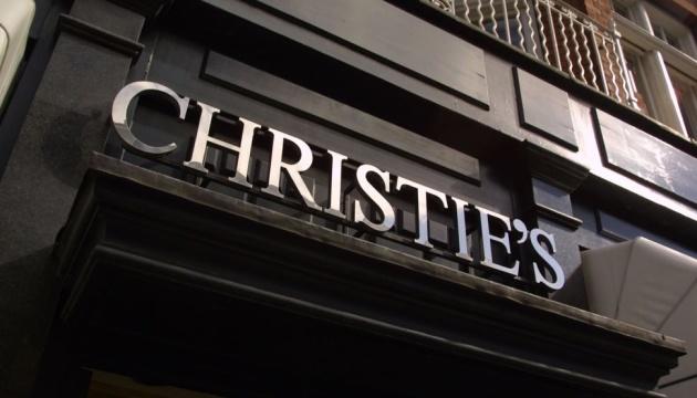 Christie's впервые выставляет на торги цифровое произведение искусства