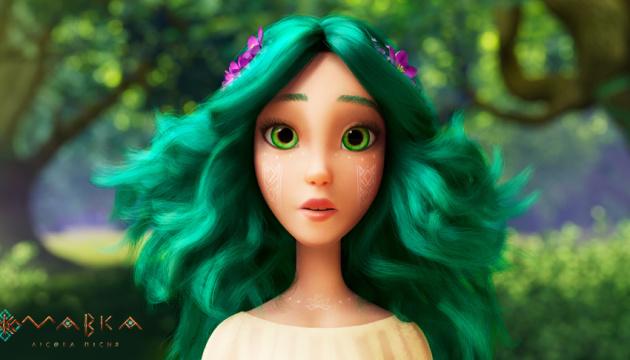 """Neuer Trailer zum Zeichentrickfilm """"Mawka. Das Waldlied"""""""