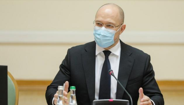 За пів року планують завершити ремонт приймальних відділень у 210 лікарнях - Шмигаль