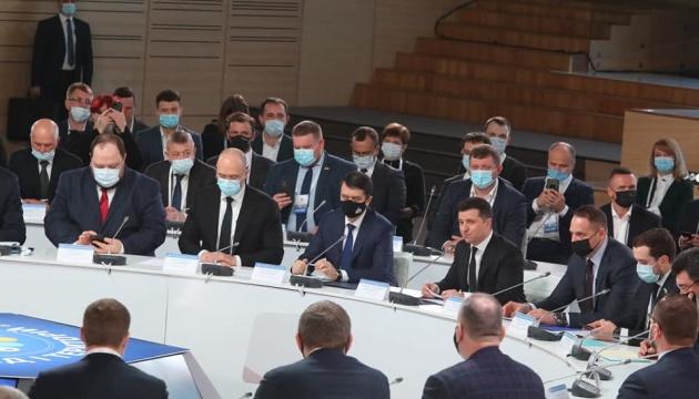 Децентралізація: Зеленський закликав Раду ухвалити зміни до Конституції