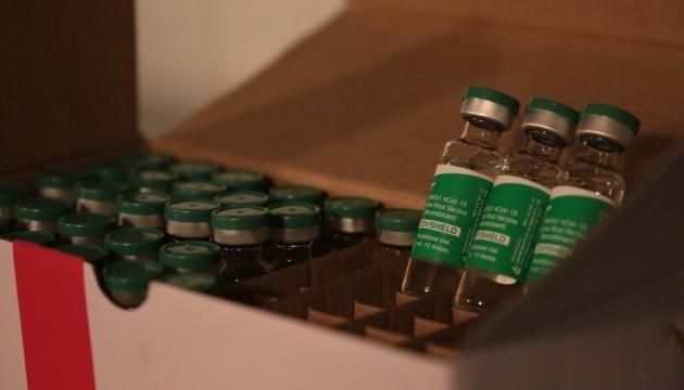 Польща планує поставити вакцину AstraZeneca в Україну у травні-червні