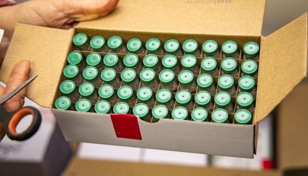 В ЄС розширили список заводів, що вироблятимуть вакцини проти коронавірусу