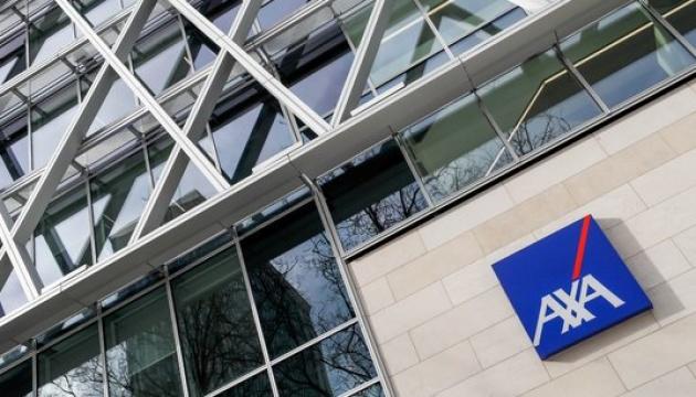 Страхова компанія Axa вийшла з проєкту Nord Stream 2