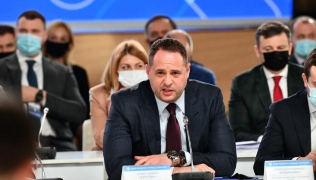 Єрмак: Треба нагадувати Росії, що вона є стороною переговорів