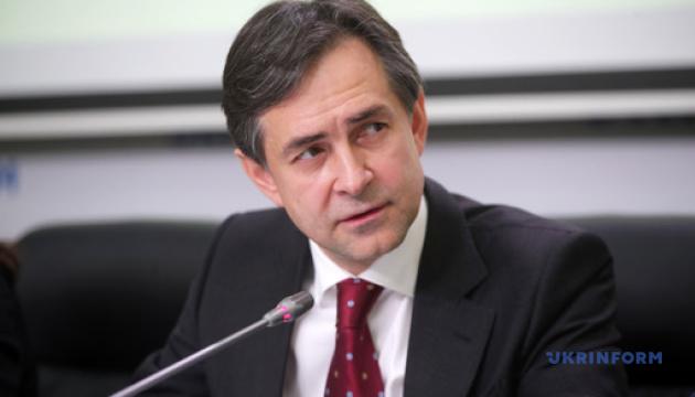 Презентация публичного отчета ГНС за 2020 год