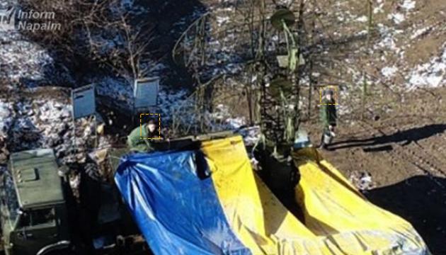 ЄС в ОБСЄ хоче знати, як російська РЛС «Каста-2Е1» потрапила до України